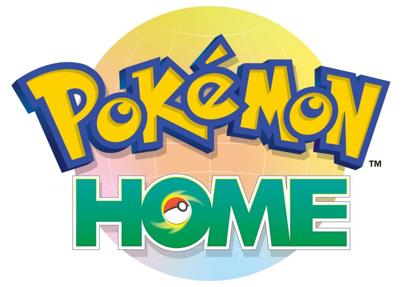 『Pokémon HOME』発表。すべてのポケモンを集積する、クラウドサービス