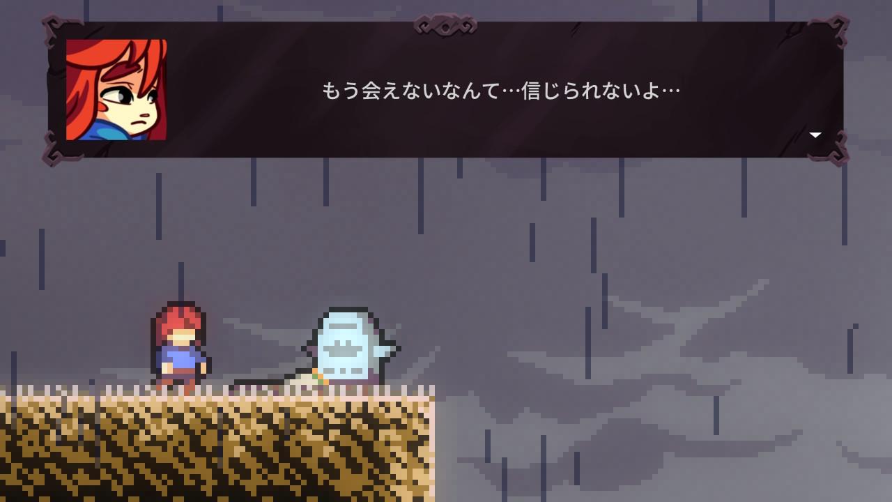 高難度アクション『Celeste』に「チャプター9:別れ」を追加し、新たな日本語テキストに差し替える無料アプデ配信。PS4版も国内発売