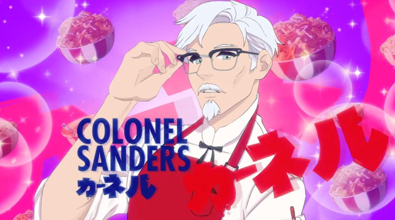 カーネルおじさんと恋する純愛ADV『I Love You, Colonel Sanders!』9月24日Steamにて配信へ。KFC公式の手作りゲーム