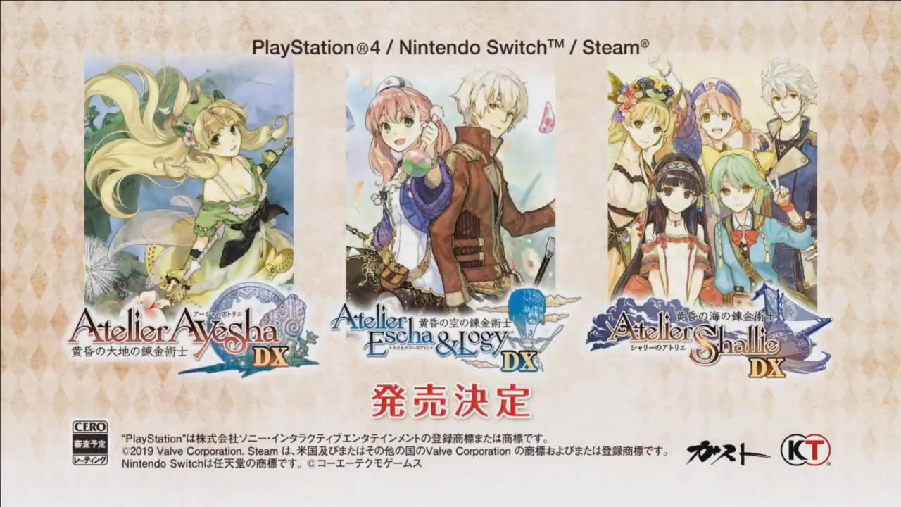 「アトリエシリーズ」の「黄昏」シリーズ3作品DX版が発表。PlayStation 4/Nintendo Switch/Steam向けに、9月26日予約開始