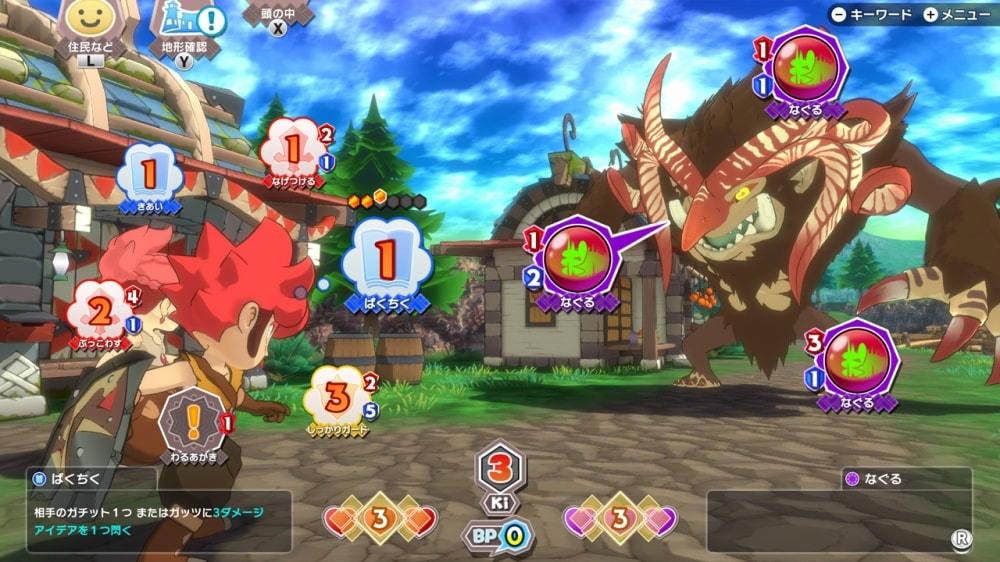 ゲームフリークのオリジナルRPG『リトルタウンヒーロー』新映像が公開。3種のアイデアや成長要素など、奥深いバトルシステムを紹介