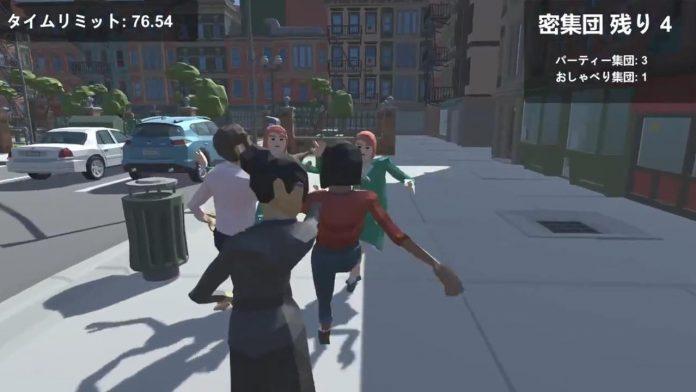 密集団解散3Dアクションゲーム『密です』が開発される。都知事が空を ...