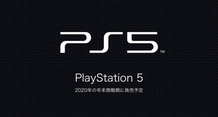 ps5 ソフト